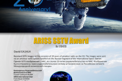 20th-iss