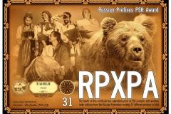 EA1HLH-RPXPA-31