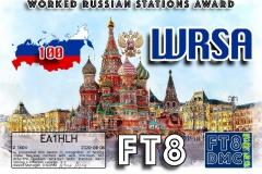 EA1HLH-WRSA-100_FT8DMC
